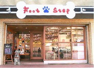 【ペットショップ*Foot step*】トリマーさんを募集しています!★アルバイト・パート★吹田市★画像