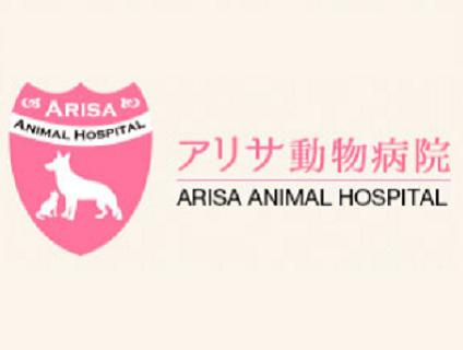 株式会社Vets United アリサ動物病院画像