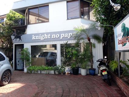 knight no papa画像