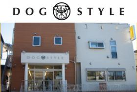 株式会社ドッグスタイルの画像