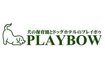 株式会社プレイボゥの画像