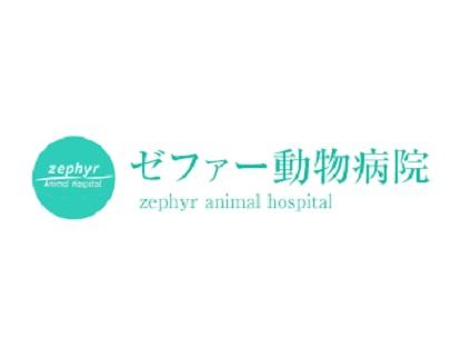 株式会社ゼファーA・H画像