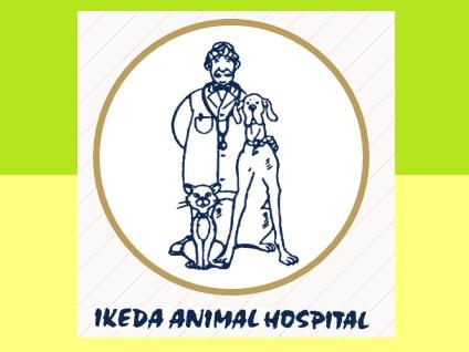 株式会社IKD(池田動物病院)画像