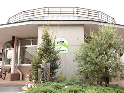 さくら動物病院[愛知県弥富市]の画像