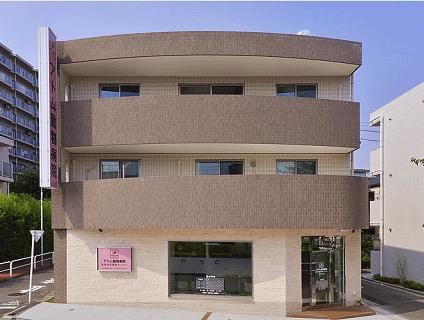 アトム動物病院・動物呼吸器病センターの画像