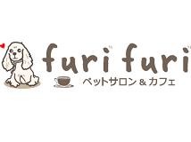 ペットサロン&カフェfurifuri画像