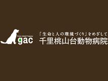 グリーンアニマル株式会社の画像