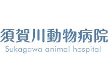 有限会社動物愛護会の画像