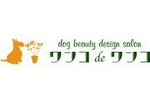 dog beauty design salon ワンコdeワンコの画像