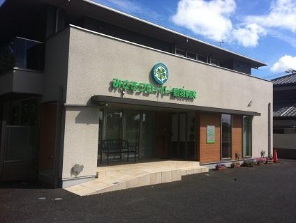 みさきクローバー動物病院の画像