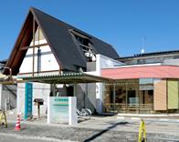 田口動物病院の画像