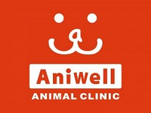 アニウェル動物病院画像