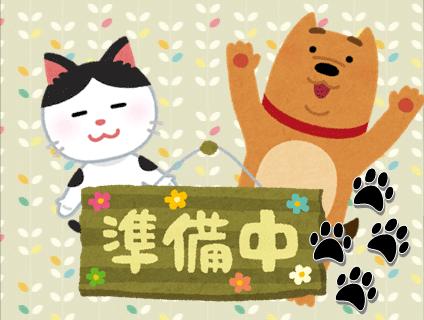 HappyBathPep (ハッピーバスペップ)画像
