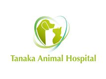田中動物病院【神奈川県綾瀬市】画像