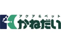 アクア&ペットかねだい桶川店の画像