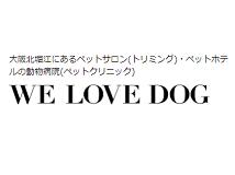 NDNL株式会社/WE LOVE DOG画像