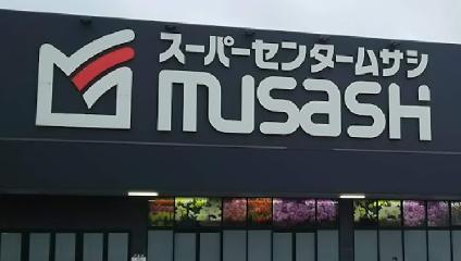 アークランドサカモト株式会社/スーパーセンタームサシ金沢店ペットセンターの画像