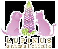 ルピナス動物病院の画像