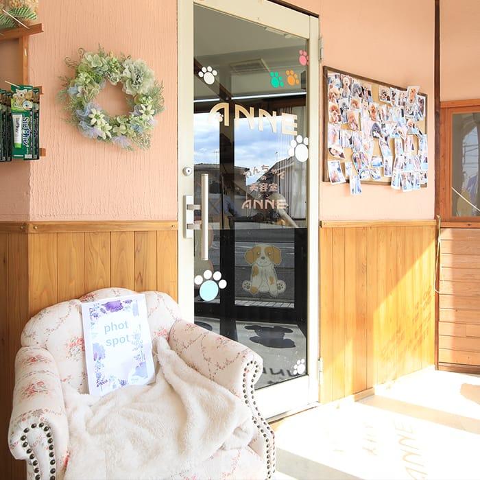 わんちゃんの美容室ANNEの画像