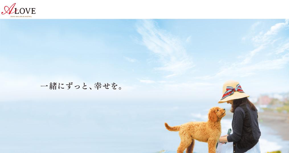 株式会社ニチイ学館の画像