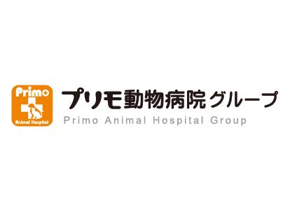 プリモ動物病院グループ/株式会社JPRの画像
