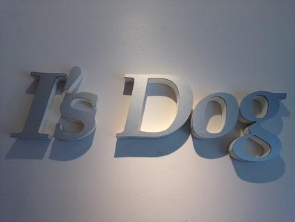~pet care salon~ I's Dog(ペットケアサロン アイズドッグ)の画像