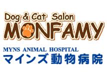 マインズ動物病院/モンファミィの画像