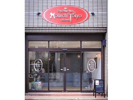 Komachi Tokyoの画像