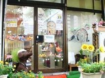 犬の床屋さん浅草3丁目の画像