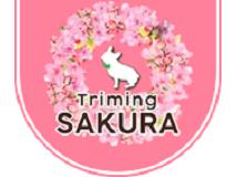 トリミングサロン SAKURA画像