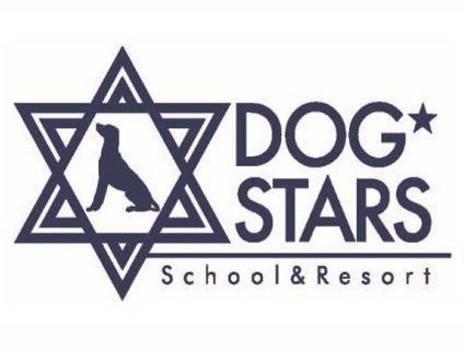DOGSTARS school&resort(ドッグスターズ スクール&リゾート)画像
