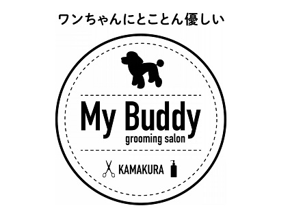 Grooming Salon My Buddy の画像