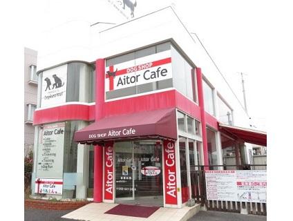 Aitor Cafe(アイトールカフェ)の画像