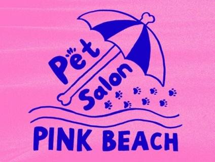 Petsalon Pinkbeach(ペットサロン ピンクビーチ)の画像