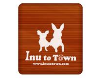 Inu to Town株式会社(犬とタウン株式会社)画像