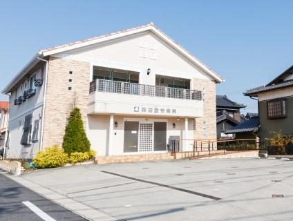 森田動物病院【愛知県】の画像