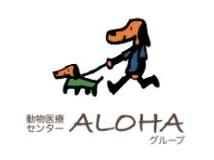 動物医療センターALOHAグループの画像