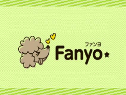 fanyo(ファンヨ)画像
