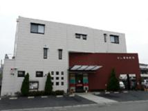 ぶし動物病院の画像