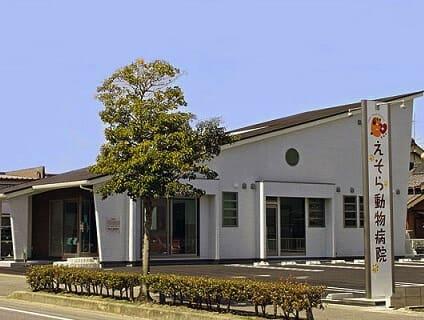 <えそら動物病院>獣医師の募集[正社員][愛知県西尾市]No.104_d_a0b7F000000OGRbQAO画像
