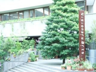 専門学校ビジョナリーアーツ 東京校の画像1