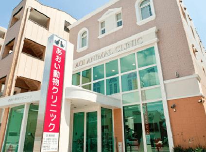 【あおい動物クリニック】動物看護師募集♪/正社員/愛知県名古屋市東区画像