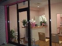 ◇ミルキーウェイ動物病院◇ 動物看護師募集中/アルバイト・パート【神奈川県横浜市南区】画像
