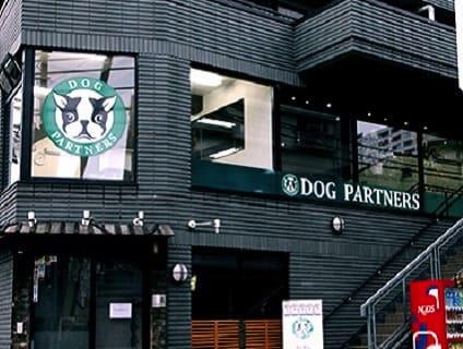DOG PARTNERSの画像