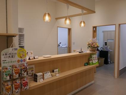 ペット家族動物病院 福島西店の画像1