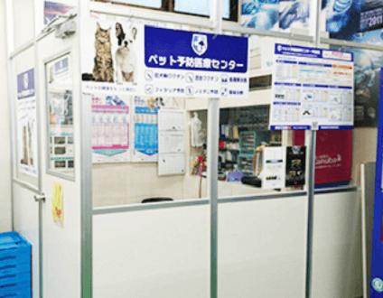 【ペット予防医療センター・青梅診療所】獣医師募集/パート・アルバイト/東京都青梅市画像