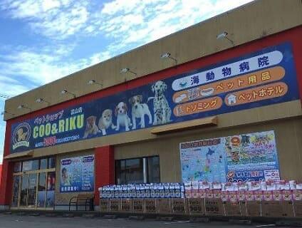 【Coo&RIKU(クーアンドリク) 富山店】ショップ店員さん(アルバイト・パート)募集中♪[富山県富山市]画像