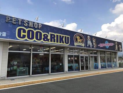 【Coo&RIKU(クーアンドリク) 天理店】ショップ店員さん(アルバイト・パート)募集中♪[奈良県天理市]画像