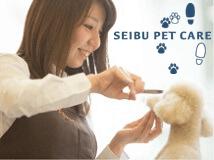 PET-SPA 軽井沢店の画像