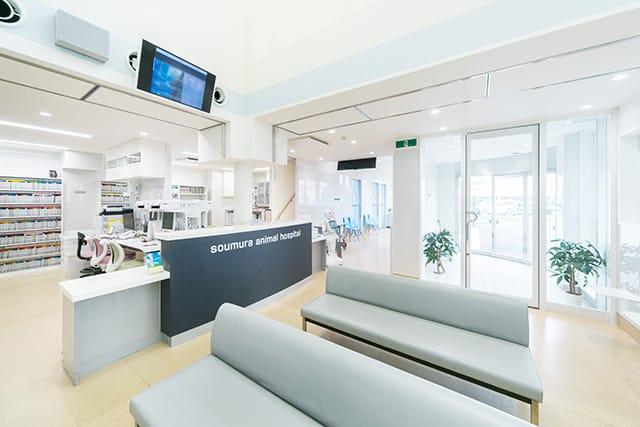草村動物病院の画像